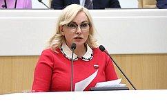 Уточняются сроки вступления всилу законов обупразднении Лотошинского иШаховского районных судов иКлимовского городского