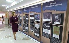 Парламентарии РФ иИзраиля помогли восстановить память оподвиге заключенных концлагеря Собибор— В.Матвиенко