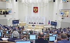 ВСовете Федерации возмущены тем, что вСША гибнут российские дети