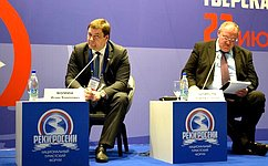 И.Фомин: Меры государственной поддержки туризма необходимо расширять намалый исредний бизнес