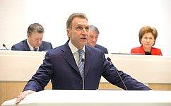 И.Шувалов рассказал сенаторам омерах пореализации приоритетной программы «Комплексное развитие моногородов»
