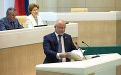 Сенаторы назначили Е.Корнелюк надолжность судьи Верховного суда РФ