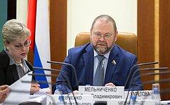 О.Мельниченко: При компенсировании затрат регионов нареализацию нацпроектов должна учитываться специфика Арктических территорий