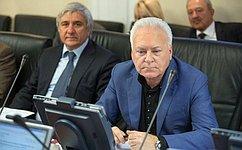 А. Лисицын принял участие вРегиональной конференции соотечественников стран ближнего зарубежья