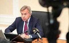 А. Пушков провел встречу сАссоциацией иностранных корреспондентов