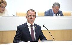 Внесены изменения вФедеральный закон «Обисключительной экономической зоне Российской Федерации»