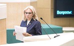 Совет Федерации одобрил ратификацию протокола ксоглашению осоздании системы прикрытия железных дорог стран ОДКБ– сенатор О.Ковитиди