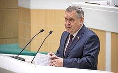 СФ одобрил ратификацию Дополнительного протокола кКонвенции Совета Европы опредупреждении терроризма