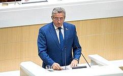 СФ поддержал поправку вФедеральный закон «Овведении вдействие Градостроительного кодекса Российской Федерации»