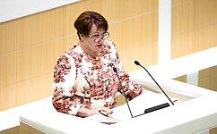 Одобрены изменения вБюджетный кодекс вчасти обеспечения государственной поддержки инвестиционной деятельности