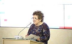 Без общественного потенциала решение стратегических задач развития Российской Федерации невозможно– Л.Глебова