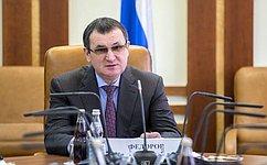 Н. Федоров провел заседание поподготовке отчета осовершенствовании законодательства всфере региональной политики
