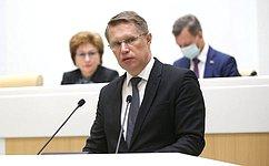 М. Мурашко рассказал назаседании СФ омерах поповышению устойчивости системы здравоохранения кновым вызовам