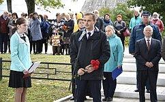 ВСмоленской области свято чтят память огероях Великой Отечественной войны, отдавших жизнь заосвобождение Родины— С.Леонов