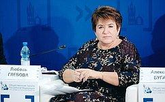 Л.Глебова: Государство осознает важность своей миссии вобеспечении поддержки наиболее значимых инициатив гражданского общества