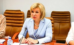 Е. Зленко: Мы продолжим мониторинг готовности субъектов РФ корганизации горячего питания вобразовательных учреждениях