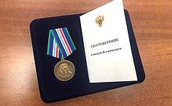 А. Клишас награжден медалью Ягужинского