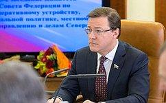 Д. Азаров: Вовлечение молодежи вразработку ипроектирование будущего страны— крайне актуальная задача