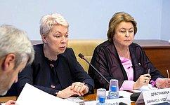 З.Драгункина: Сенаторы уделяют приоритетное внимание вопросам образования ивоспитания подрастающего поколения