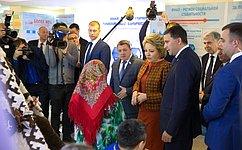 ВСовете Федерации прошли Дни Ямало-Ненецкого автономного округа