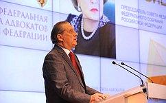 А. Александров принял участие воткрытии VIII Всероссийского съезда адвокатов