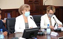 Т. Гигель приняла участие впроходящем вРеспублике Алтай форуме «Неделя бизнеса-2021»