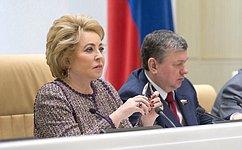 В.Матвиенко: Выборы Президента России 2018года войдут висторию как самые прозрачные, открытые, честные