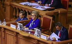 В. Матвиенко: Новое международное движение борьбы замир иверховенство гуманитарного права становится насущной необходимостью