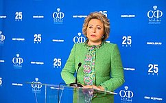 В. Матвиенко: Прошедшие врегионах России выборы были открытыми, транспарентными иконкурентными