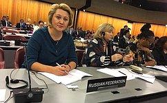 НаАссамблее Межпарламентского союза вЖеневе отметили опыт России пообеспечению гендерного равенства— Л.Гумерова