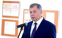 А. Артамонов принял участие воткрытии выставки «Средневековая Калуга»