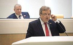 ВСовете Федерации одобрены изменения вФедеральный закон «Обаварийно-спасательных службах истатусе спасателей»