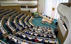 ВСовете Федерации состоялось 398-е заседание