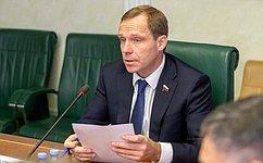 А.Кутепов предлагает сделать займы Фонда развития промышленности предприятиям, выпускающим продукцию для борьбы сраспространением коронавируса, более доступными