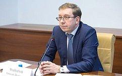А.Майоров провел встречу сгруппой аудиторов Счетной палаты изроссийских регионов
