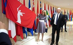 Adelegation ofUS congressional staff members visits Federation Council