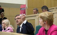 Двусторонний Доклад осостоянии иперспективах российско-французских отношений стал одной изтем «парламентской разминки»