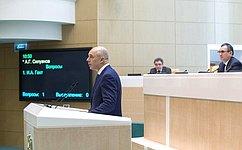 Совет Федерации одобрил закон обисполнении бюджета за2015год
