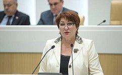 Одобрен Федеральный закон «Овнесении изменений вБюджетный кодекс Российской Федерации»