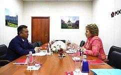 Председатель СФ В. Матвиенко встретилась сПредседателем Жогорку Кенеша Киргизии Ч.Турсунбековым