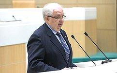 ВСФ ратифицировал Соглашение омеждународных договорах Евразийского экономического союза