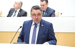 СФ ратифицировал Девятый дополнительный протокол кУставу Всемирного почтового союза