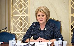 Л.Гумерова провела «круглый стол» повопросам безопасности образовательного процесса