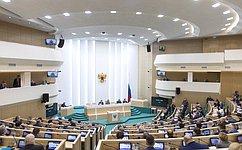ВСовете Федерации состоялось 432-е заседание