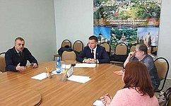 А.Пронюшкин провел прием граждан вгороде Юрьев-Польский Владимирской области