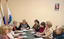 О. Старостина обсудила поправки вКонституцию РФ счленами Ненецкого регионального отделения Союза женщин России