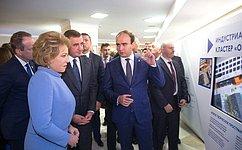 Дни Тульской области прошли вСовете Федерации