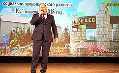 В. Лаптев: Развитие региона напрямую зависит оттруда каждого жителя города иобласти