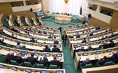 ВСовете Федерации состоялось 404-е заседание