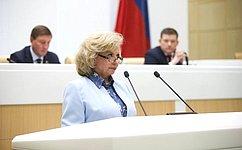 Т. Москалькова: Система защиты прав исвобод человека усилилась благодаря использованию новых, дистанционных технологий